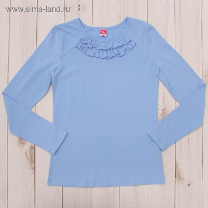 Джемпер для девочки, рост 128 см, цвет голубой CAJ 61635