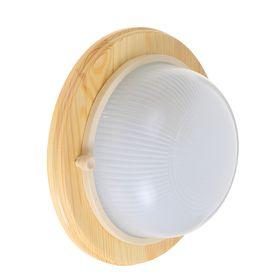 Светильник для бани/сауны ITALMAC Termo 60 00 18, 60 Вт, IP54, цвет береза, до +130°C Ош