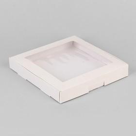 Коробка самосборная бесклеевая, 21 х 21 х 3 см Ош