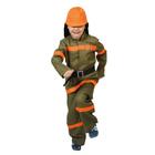 """Карнавальный костюм """"Пожарный"""", куртка, брюки, шлем, р-р 32-34, рост 128-134 см"""