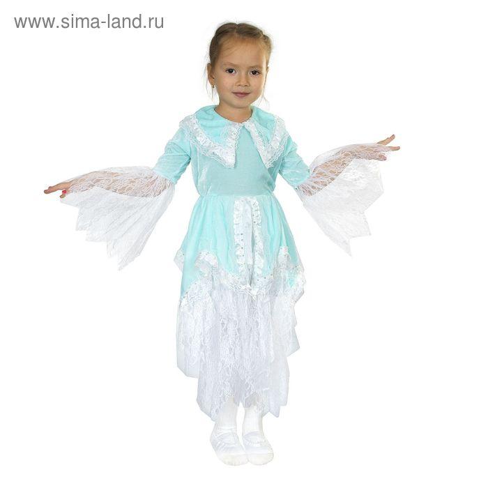 """Карнавальный костюм """"Мальвина"""", 2 предмета: платье, штаны, 10-12 лет"""