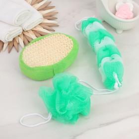Набор банный 3 мочалки, цвет МИКС Ош
