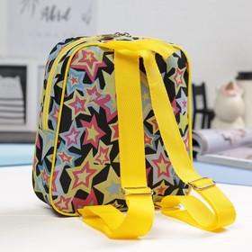 Рюкзак детский, 1 отдел, наружный карман, разноцветный