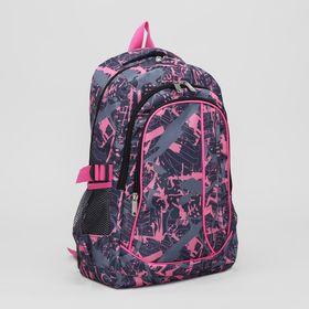 Рюкзак молодёжный на молнии, 3 отдела, 2 наружных кармана, цвет серый/розовый