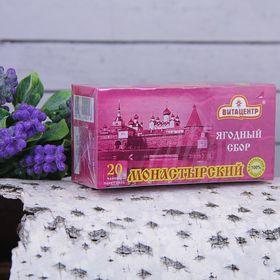 """Чайный напиток """"Ягодный сбор Монастырский"""" №47 (20*2 гр.)"""