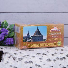 """Чайный напиток """"Монастырский Утренний"""" №39 (20*2 гр.)"""
