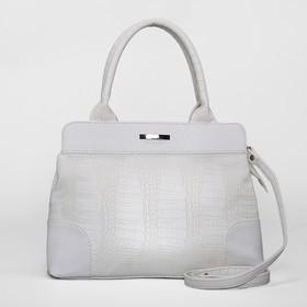 Сумка женская на молнии, 1 отдел, наружный карман, длинный ремень, цвет белый