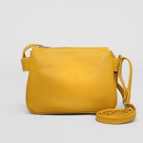 Сумка женская на молнии, 3 отдела, наружный карман, регулируемый ремень, цвет жёлтый