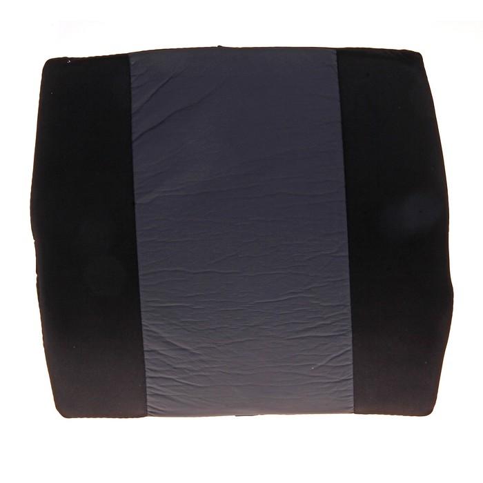 Ортопедическая подушка для поясницы на спинку сиденья черная с серым