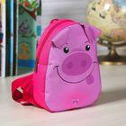 """Рюкзак детский """"Хрюшка"""" на молнии, 1 отдел, цвет розовый"""