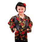 Цыганская рубаха с жилетом и кепкой рост 110-116