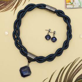 """Набор 2 предмета: серьги, колье """"Шанталь"""" косичка, цвет темно-синий в сером металле"""