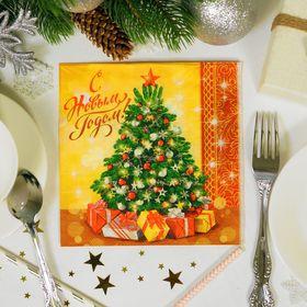 """Салфетки бумажные """"С Новым годом"""", ёлка, 33 х 33 см, 20 шт."""