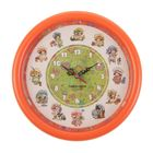 """Часы настенные круглые """"Маленькие принцессы"""", оранжевый обод, детские, 25х25 см"""