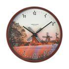 "Часы настенные круглые ""Мельница"", коричневый обод, 29х29 см"