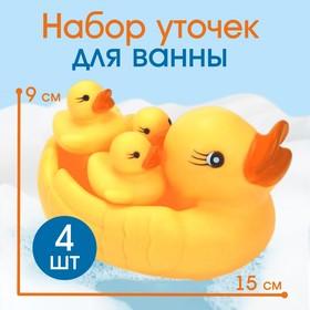 Набор для игры в ванне «Утки»: мыльница, игрушки 3 шт.