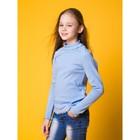 Водолазка для девочки, рост 128 см, цвет голубой CAJ 61628
