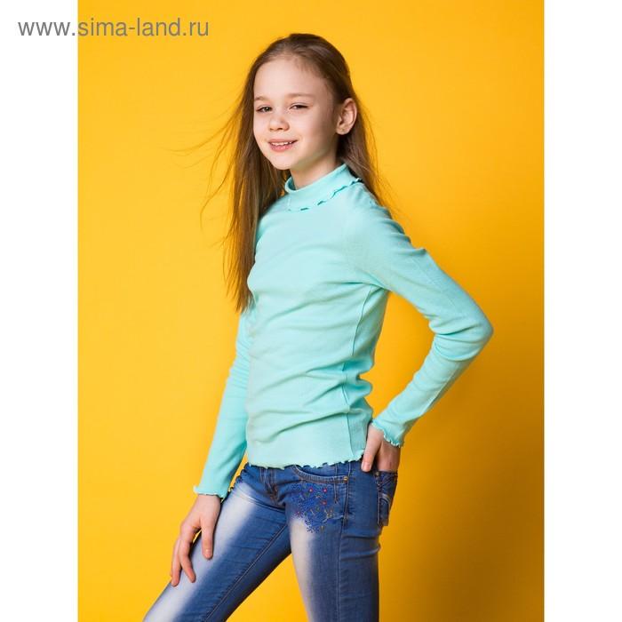 Водолазка для девочки, рост 158 см, цвет бирюзовый CAJ 61628