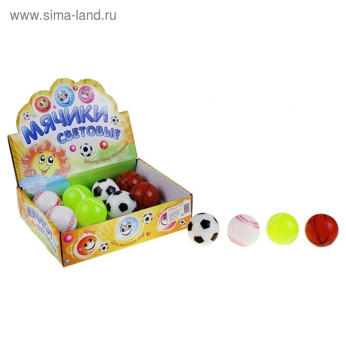 """Мяч световой """"Спорт"""""""