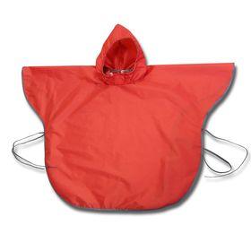 Дождевик-накидка детский, рост 110-122, красный