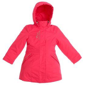 Куртка для девочки 'Глория', рост 128 см, цвет малиновый 78-00-16 Ош