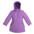 """Куртка для девочки """"Глория"""", рост 122 см, цвет сиреневый 78-01-16"""