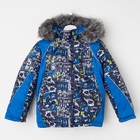 """Костюм для мальчика """"Рокки"""", рост 104 см, цвет синий/серый 48-01-16"""