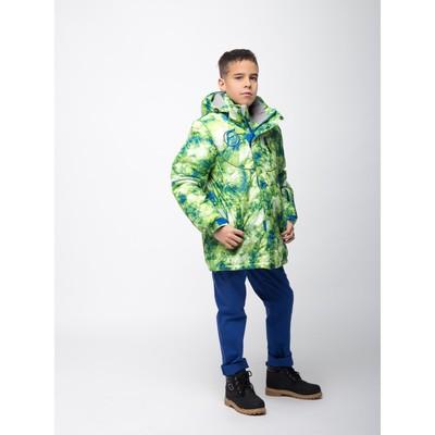 """Куртка для мальчика """"Геометрия"""", рост 140 см, цвет зелёный"""
