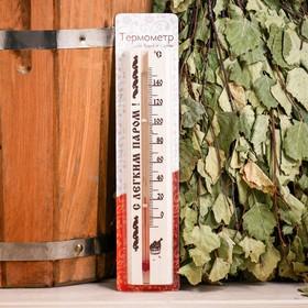 Деревянный термометр для бани и сауны 'Стандартный' в блистере    (0 +140), Ош