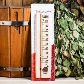 Деревянный термометр для бани и сауны 'Баня' в блистере, Ош