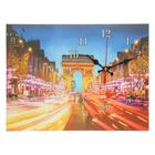 """Часы на холсте """"Триумфальная арка"""",  30х40 см"""