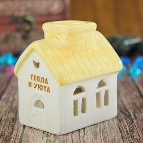 """Аромалампа керамика """"Домик тепла и уюта"""" 6,5х8,5х4,5 см"""