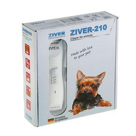 Машинка для стрижки животных  ZIVER-210 аккумуляторно-сетевая
