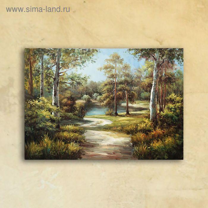 "Картина на стекле ""Летний лес"" 28*40 см"