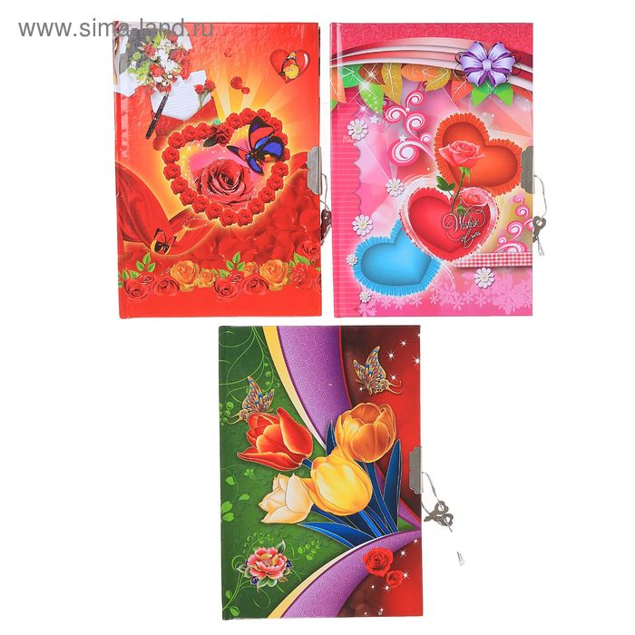 Записная книжка подарочная А5 48л лин на замке Бабочки на цветах МИКС