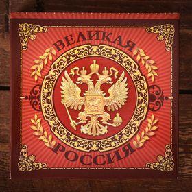 Футляр для бумаги с карандашом 'Великая Россия', 100 листов Ош
