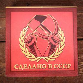 Футляр для бумаги с карандашом 'Сделано в СССР', 100 листов Ош