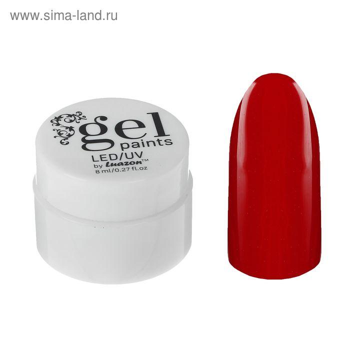 Гель-краска для ногтей трёхфазная, 3D, LED/UV, 8мл, цвет 03-004 красный