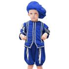 """Карнавальный костюм """"Паж"""", берет, кофта, шорты, 5-7 лет, рост 122-134 см"""