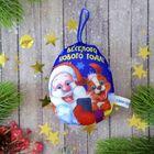 """Подвеска антистресс с присоской """"Весёлого Нового года"""", дедушка мороз с собачкой, 11 см"""