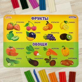 Настольный коврик-подкладка 'Фрукты и овощи', А4 Ош