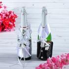 """Одежда для шампанского """"Свадебная пара"""", белый/чёрный"""