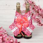 """Одежда для шампанского """"Бант кружевной свадебный"""", розовая"""