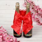 """Одежда для шампанского """"Бант кружевной свадебный"""", красная"""