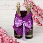 """Одежда для шампанского """"Бант кружевной свадебный"""", пурпурная"""