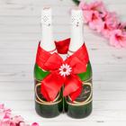 """Одежда для шампанского """"Бант свадебный с вишенкой"""", красная"""