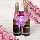 """Одежда для шампанского """"Бант свадебный с розочкой"""", сиреневая"""