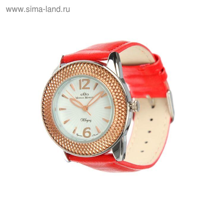 """Наручные часы женские """"Каприз"""" 1147A5L1/3"""