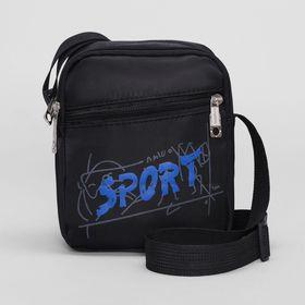 Сумка мол Спорт, 14*7*17, 2 отд, н/карман, регул ремень, черный/синий Ош