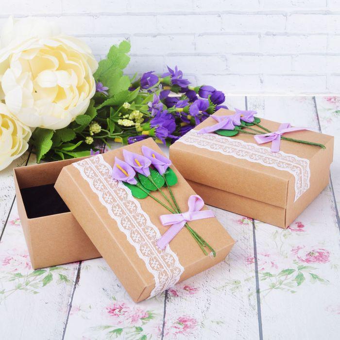 """Коробочка подарочная под набор """"Калла"""" 8,5*10*5, цвет коричнево-фиолетовый, вставка черная"""